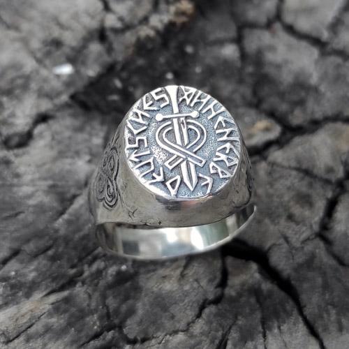 Ahnenerbe Ring Nazi Ring WWII
