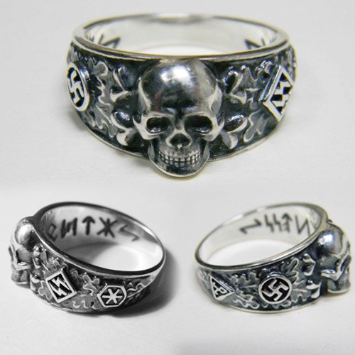 SS Totenkopf Ring Death Head Ring Stylized Nazi Ring