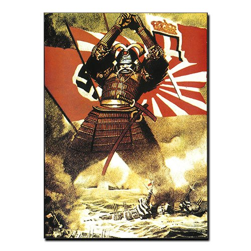 World War Two Canvas Print Samurai Imperial Japan
