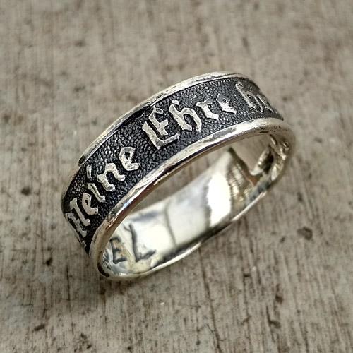 Meine Ehre Heisst Treue Ring Waffen SS Ring SS-Junkerschule replica